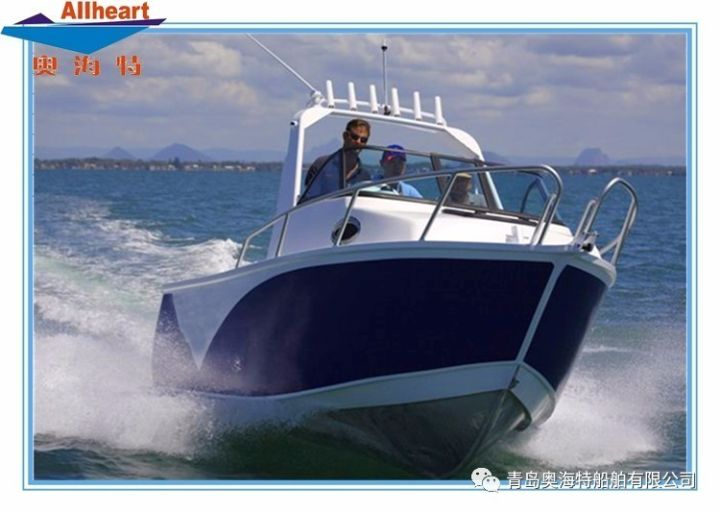 Year 2017 Fishing Boat New Built ALLHEART for sale in ...